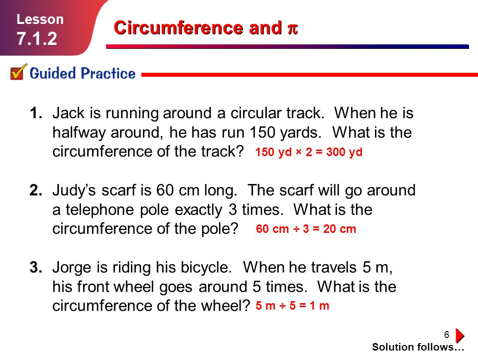 Circumference and p 7.1.2 Guided Practice