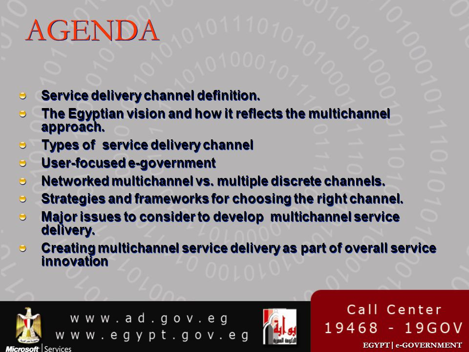 AGENDA Service delivery channel definition.