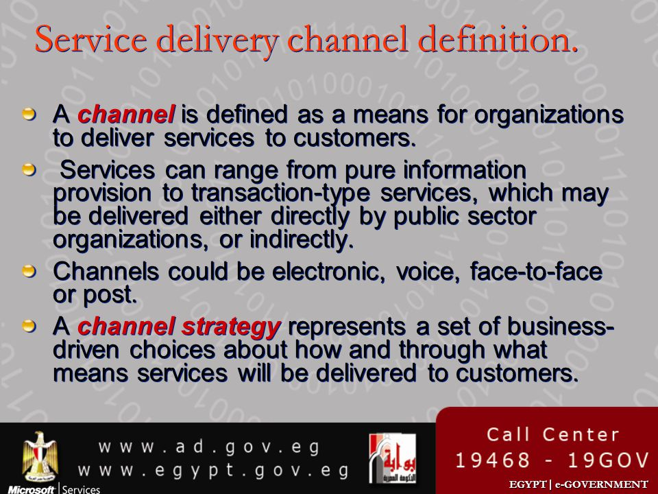 Service delivery channel definition.