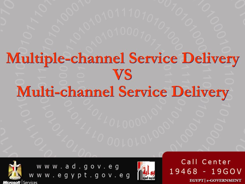 Multiple-channel Service Delivery VS Multi-channel Service Delivery