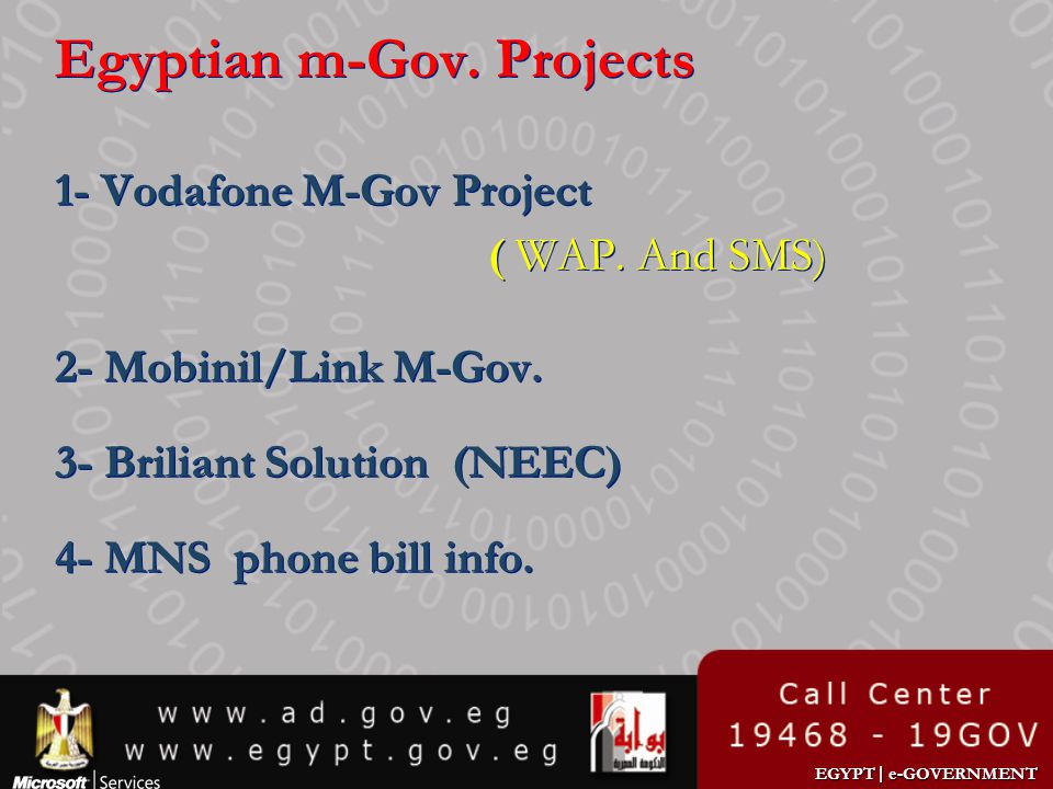 Egyptian m-Gov. Projects