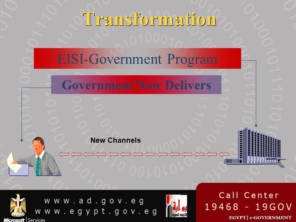 Government Now Delivers