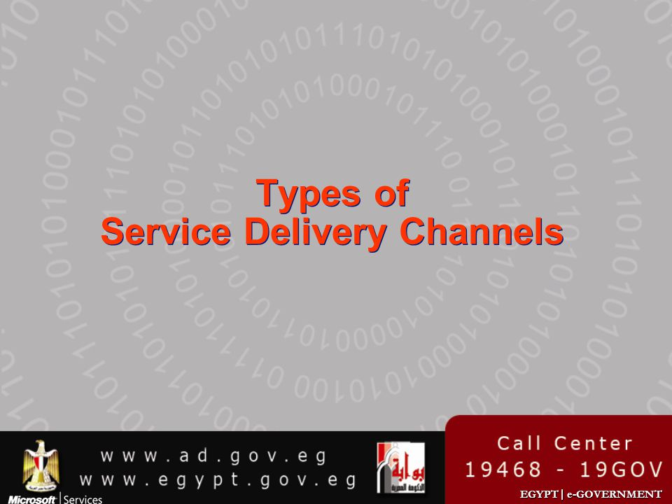Types of Service Delivery Channels