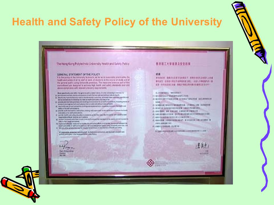 Health and Safety Policy of the University