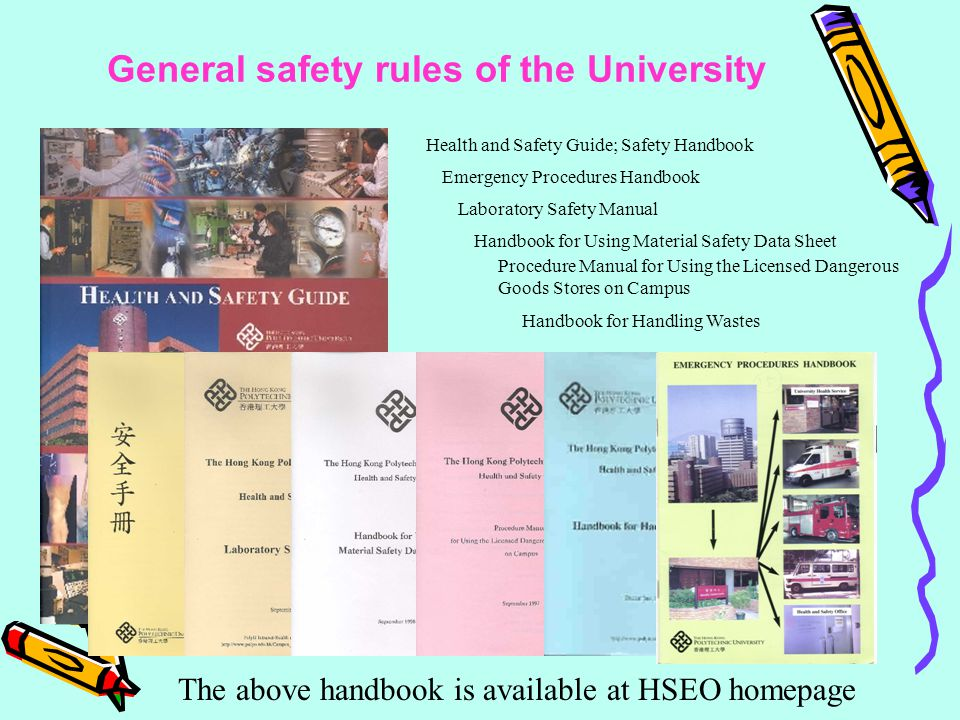 General safety rules of the University