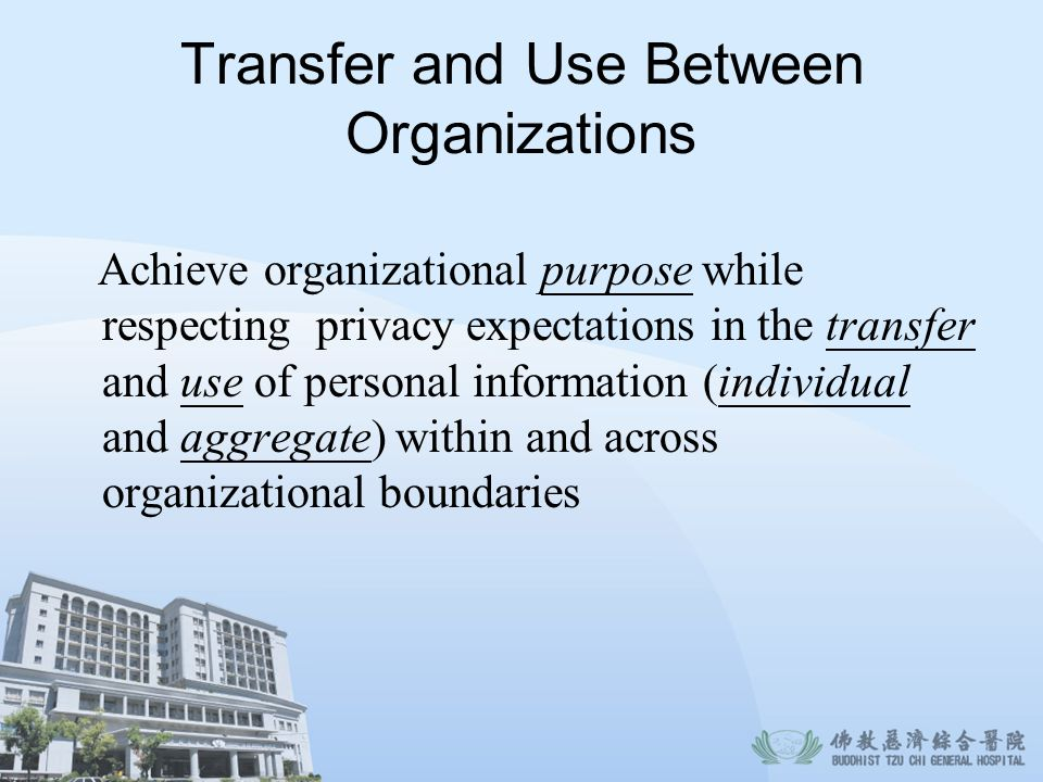 Transfer and Use Between Organizations