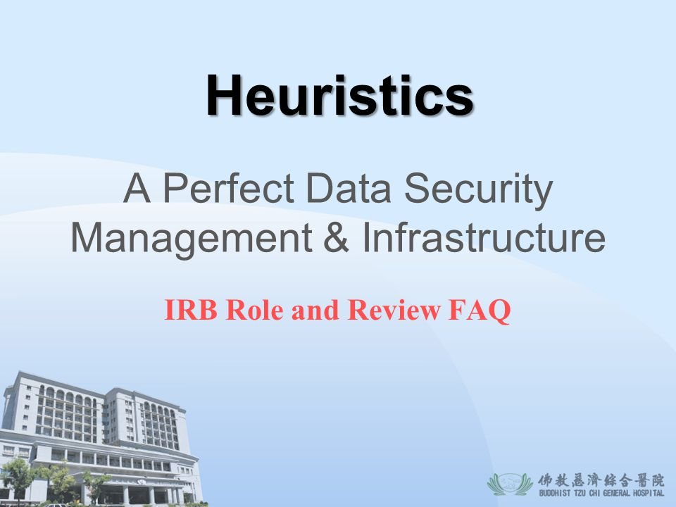A Perfect Data Security Management & Infrastructure
