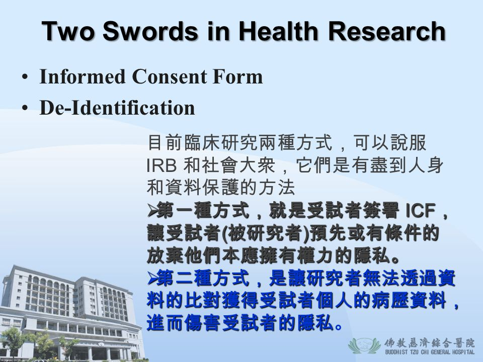 Two Swords in Health Research