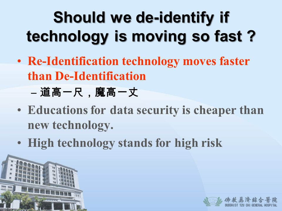 Should we de-identify if technology is moving so fast