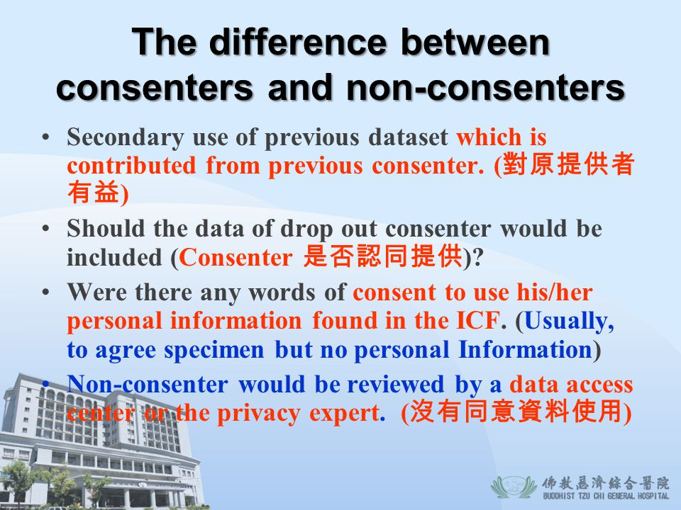 The difference between consenters and non-consenters