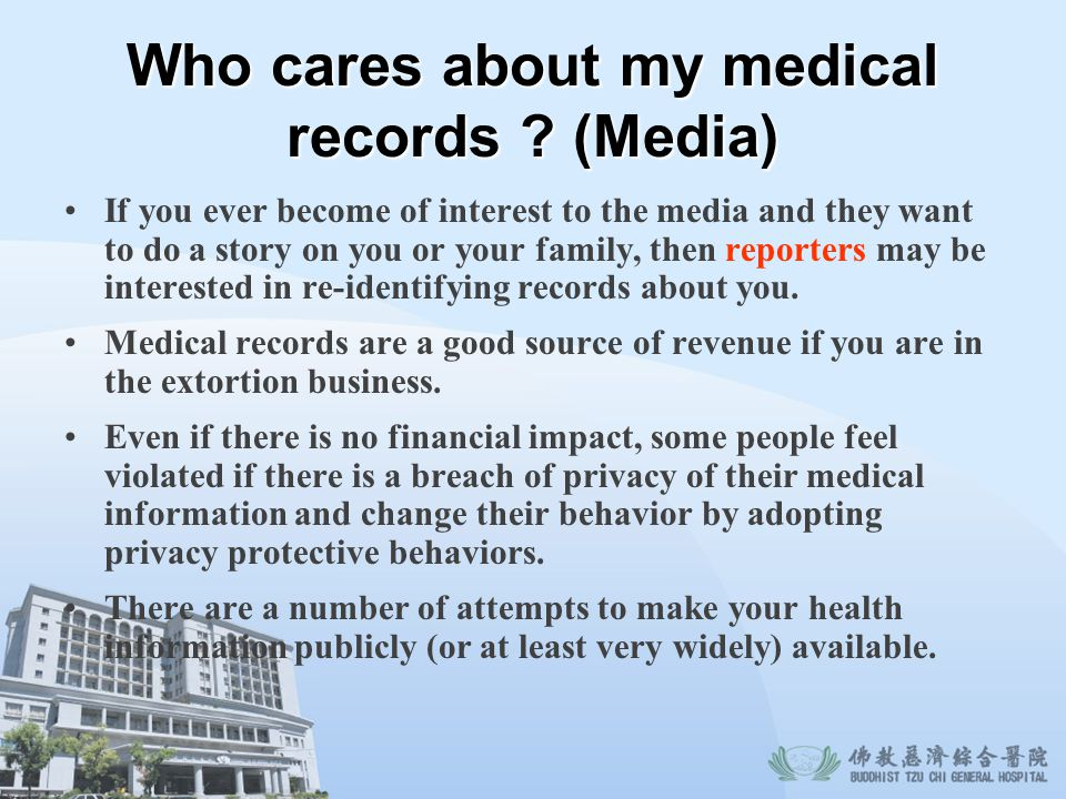 Who cares about my medical records (Media)