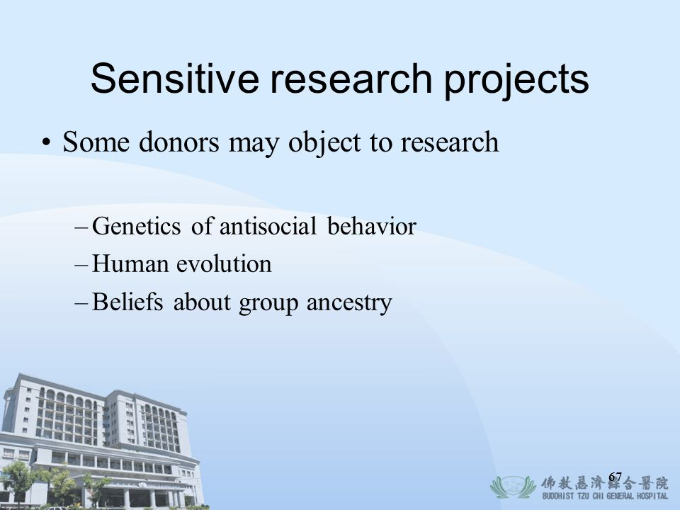 Sensitive research projects