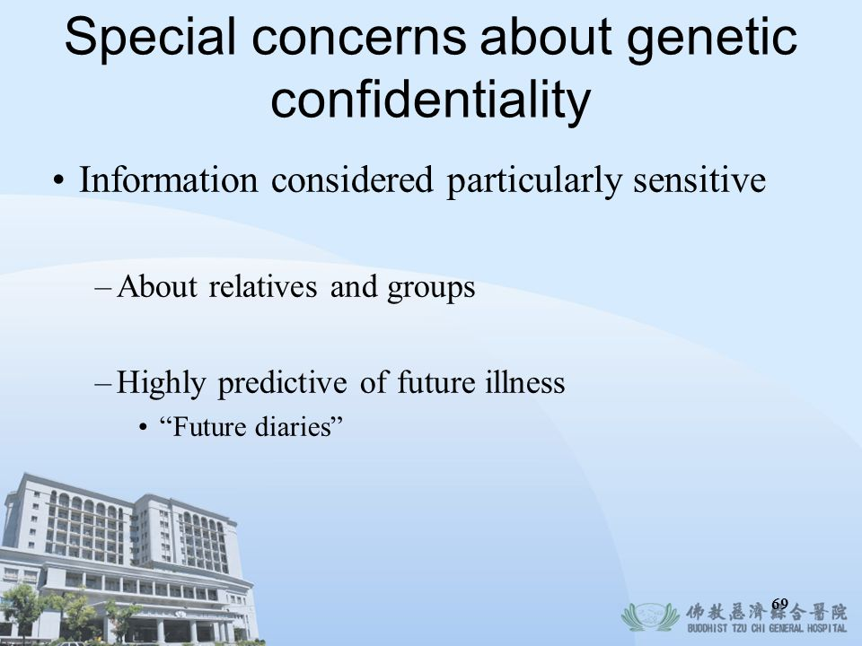 Special concerns about genetic confidentiality
