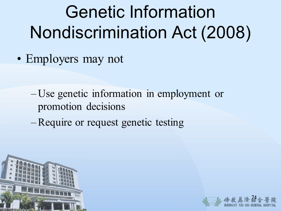 Genetic Information Nondiscrimination Act (2008)