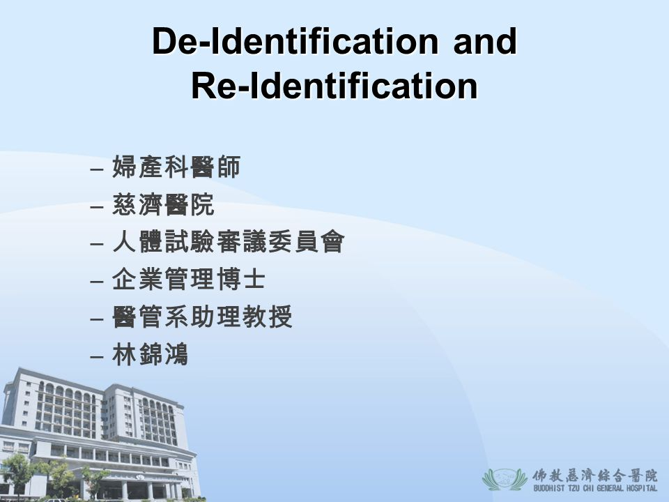 De-Identification and Re-Identification