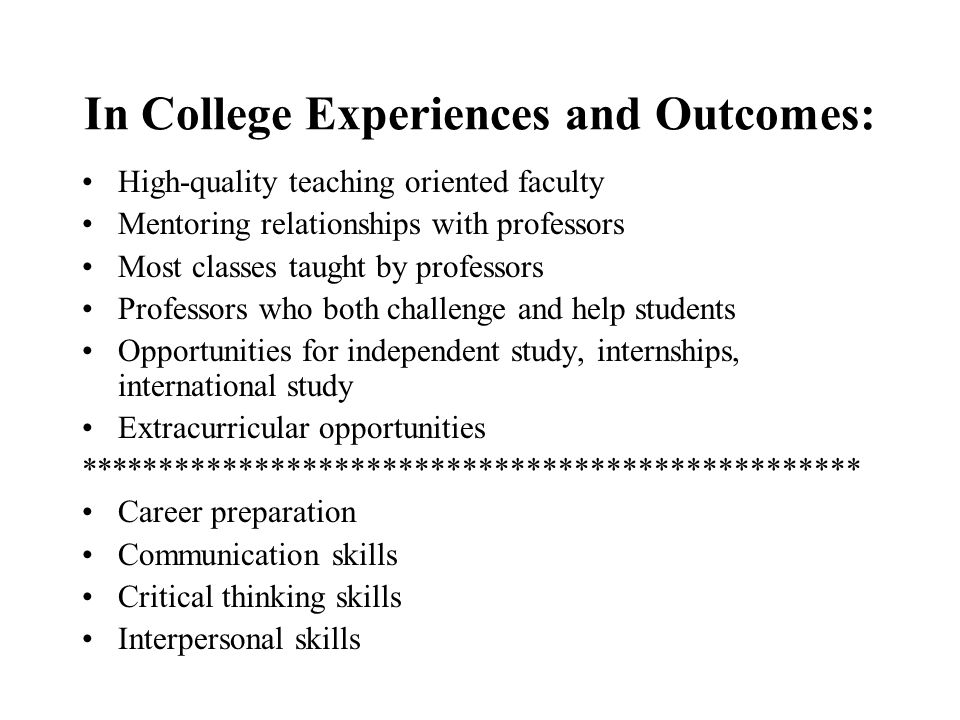 In College Experiences and Outcomes: