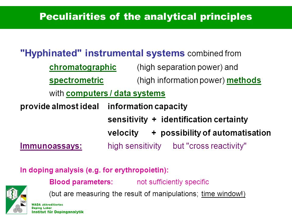 Peculiarities of the analytical principles