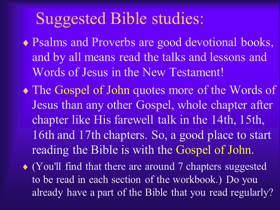 Suggested Bible studies: