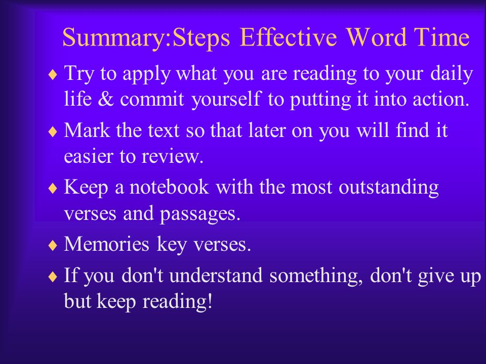 Summary:Steps Effective Word Time