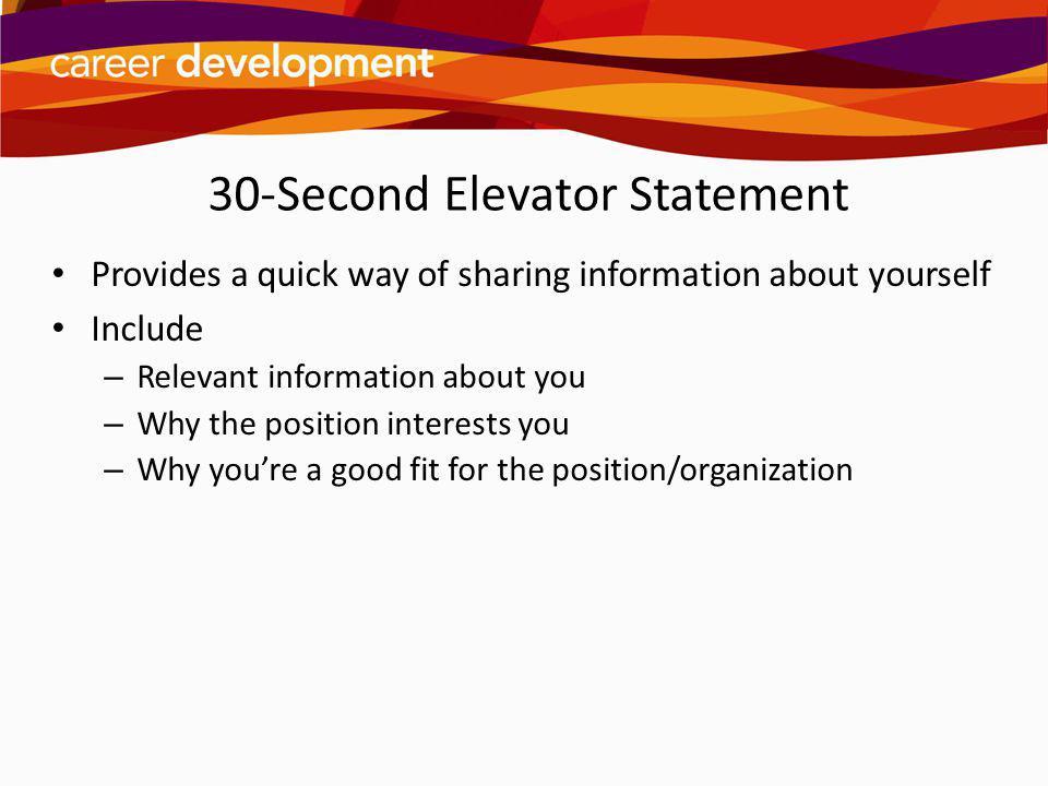 30-Second Elevator Statement