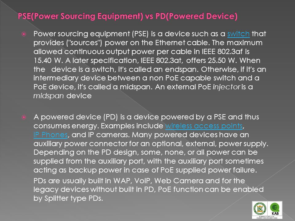 PSE(Power Sourcing Equipment) vs PD(Powered Device)