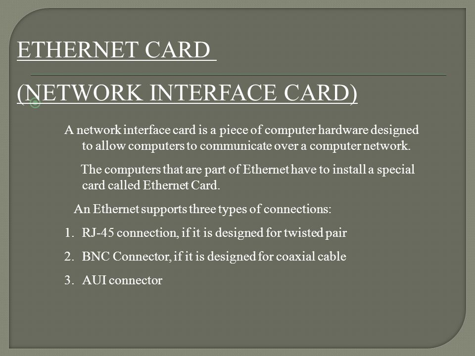(NETWORK INTERFACE CARD)