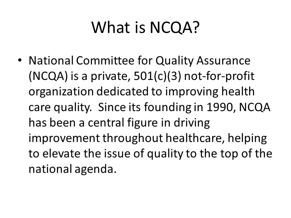 What is NCQA