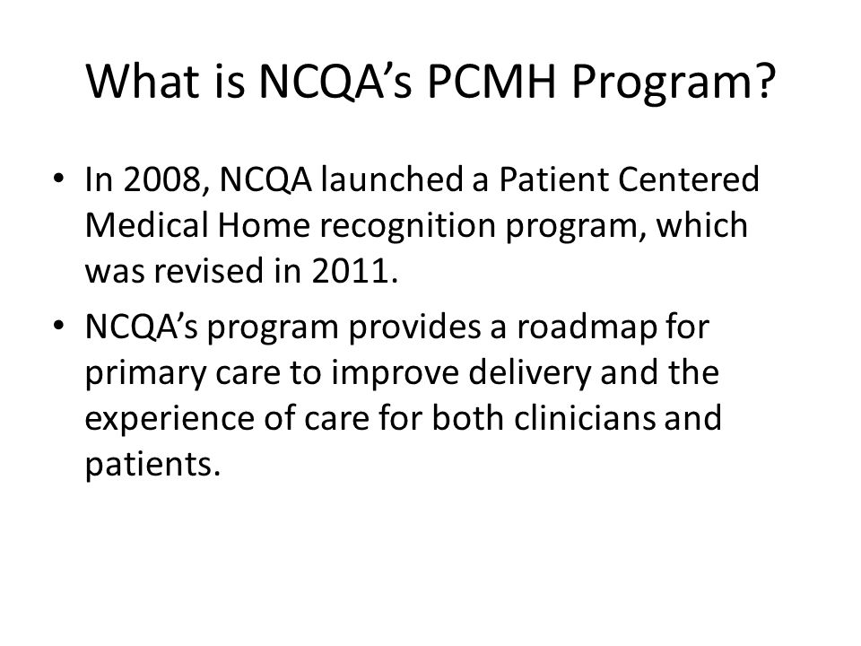 What is NCQA's PCMH Program