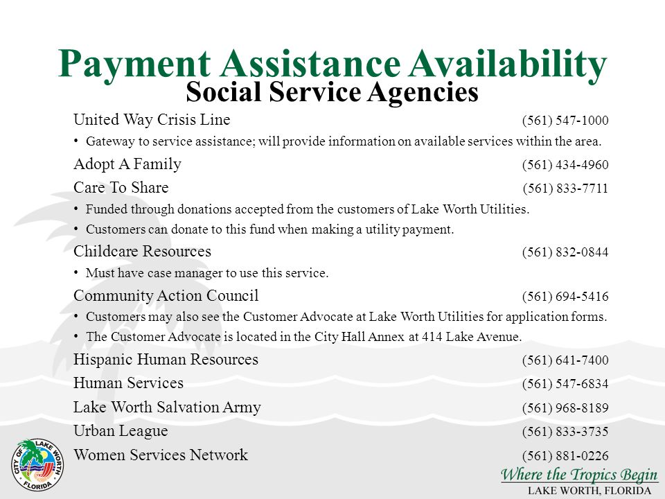 Payment Assistance Availability