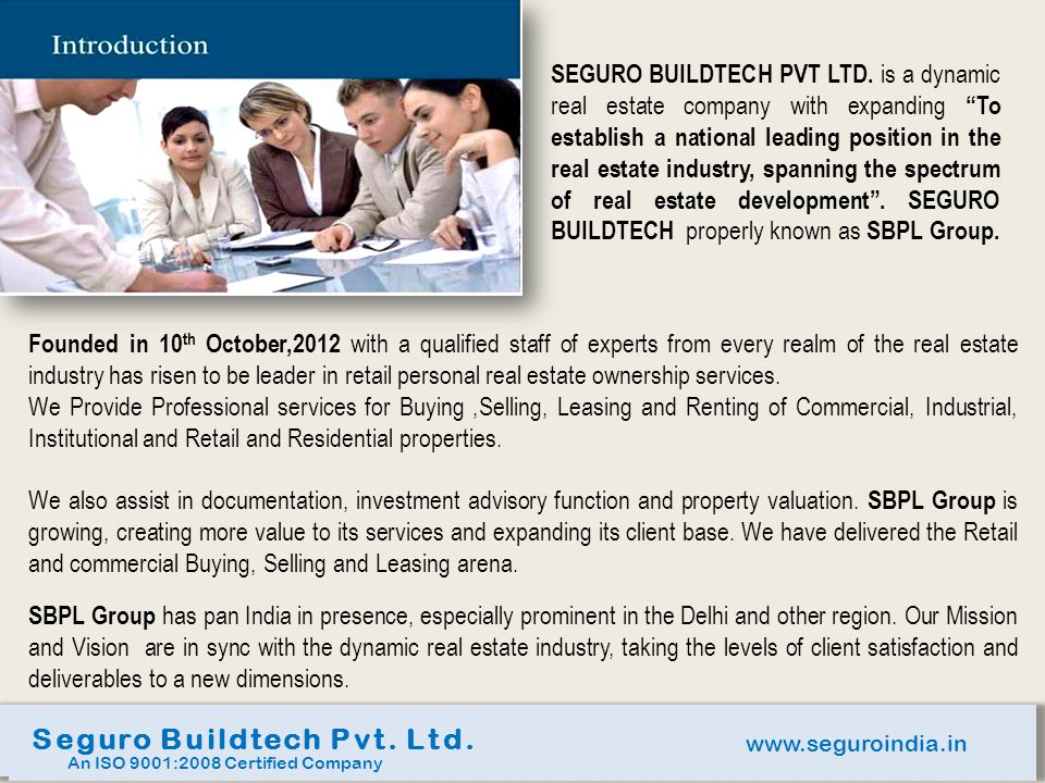 Seguro Buildtech Pvt. Ltd.