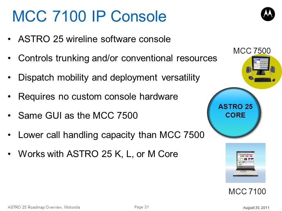 MCC 7100 IP Console ASTRO 25 wireline software console