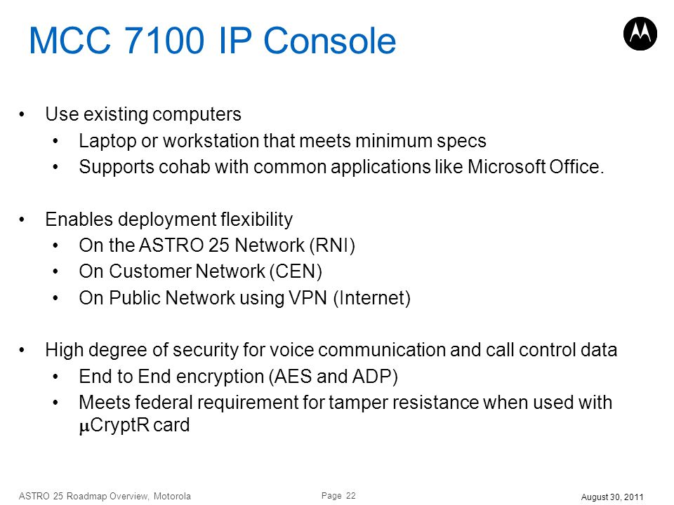MCC 7100 IP Console Use existing computers