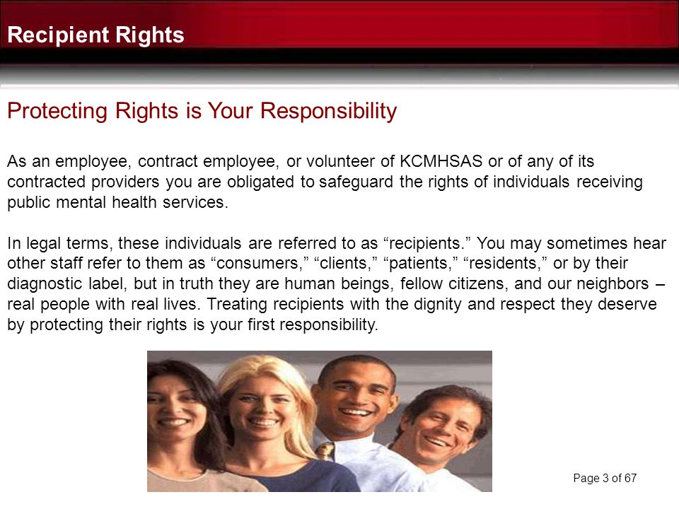 Protecting Rights is Your Responsibility