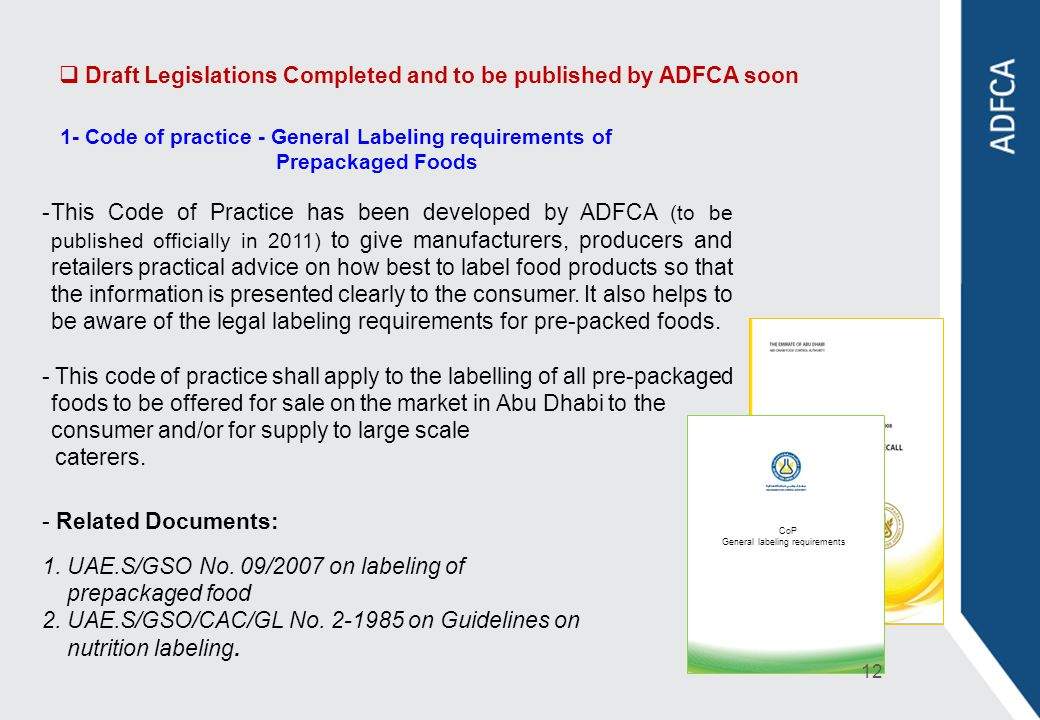 Draft Legislations Completed and to be published by ADFCA soon