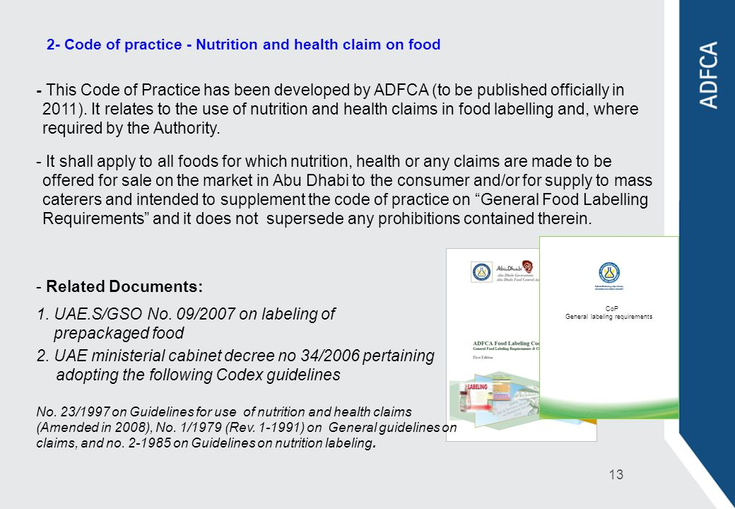 1. UAE.S/GSO No. 09/2007 on labeling of prepackaged food