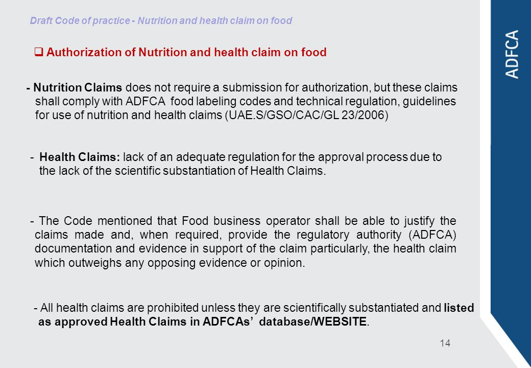 Authorization of Nutrition and health claim on food