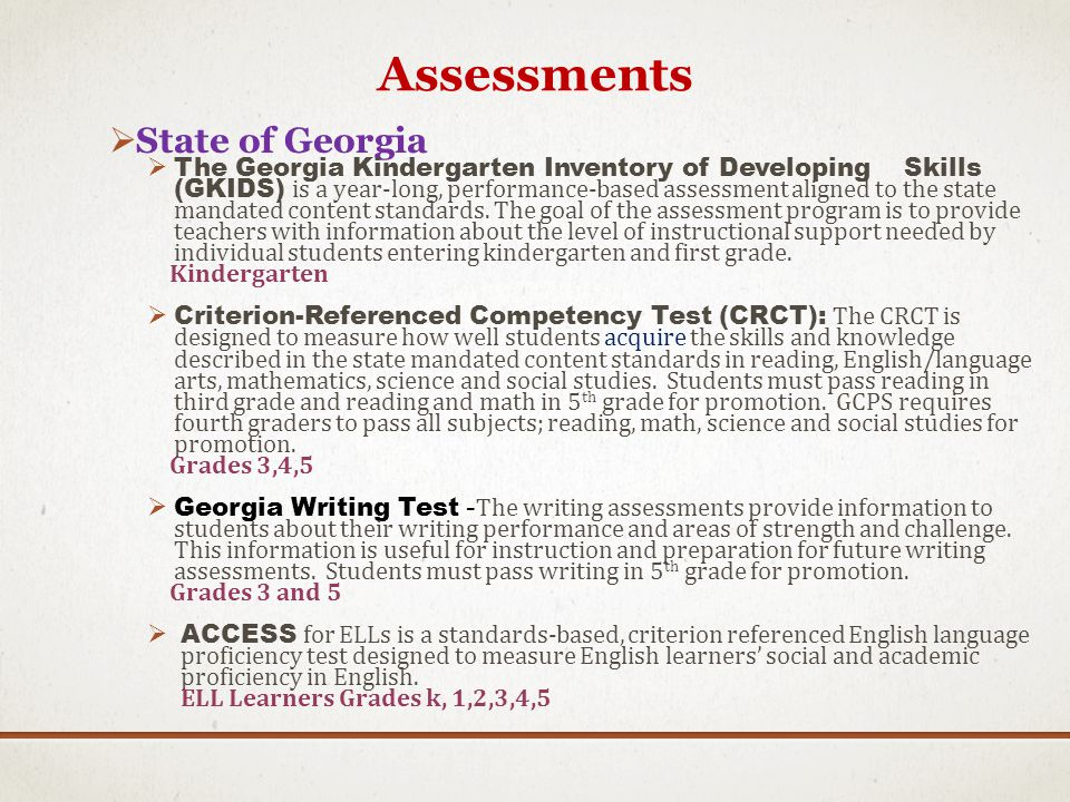 Assessments State of Georgia