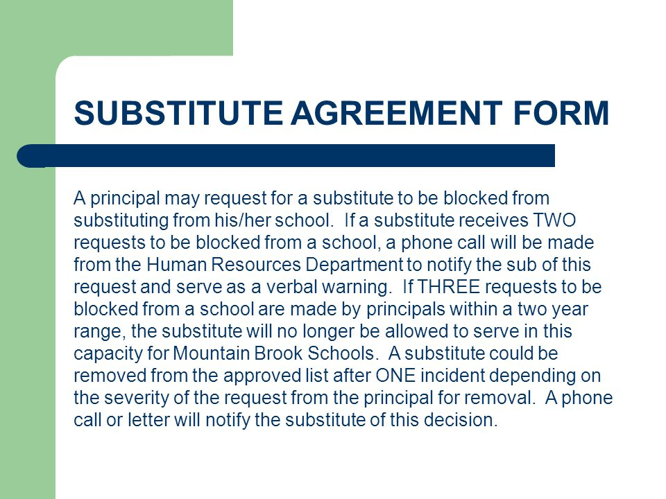 SUBSTITUTE AGREEMENT FORM
