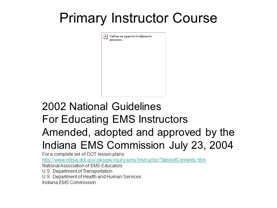 Primary Instructor Course