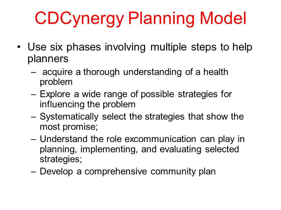 CDCynergy Planning Model