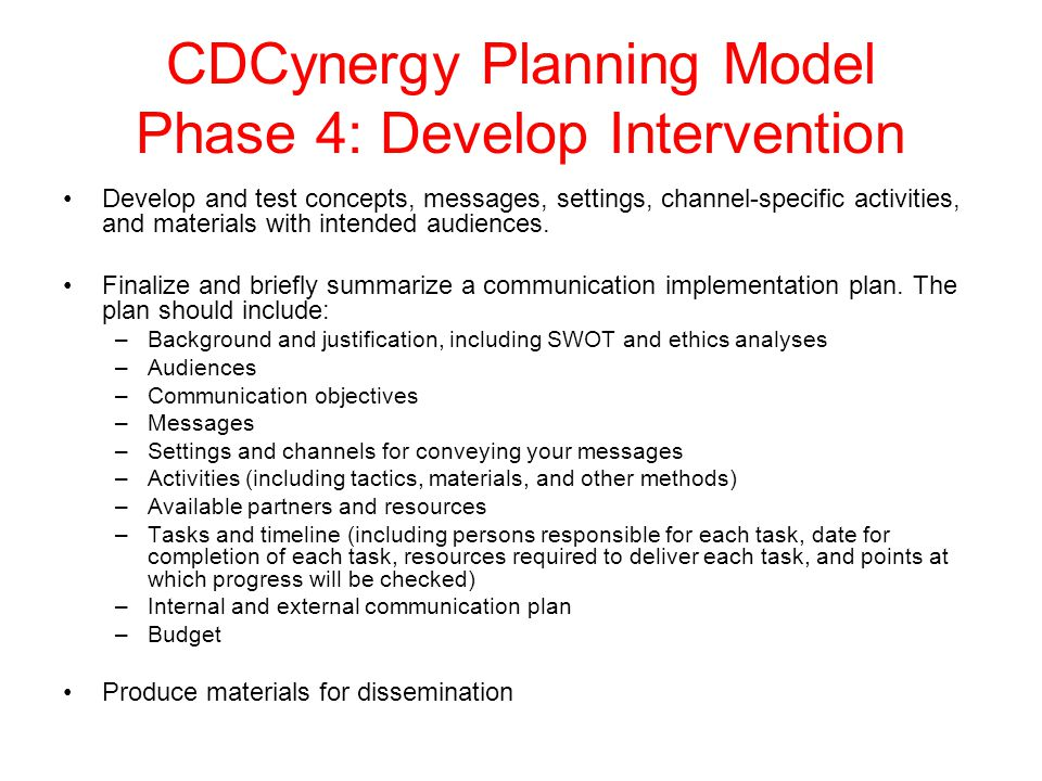 CDCynergy Planning Model Phase 4: Develop Intervention