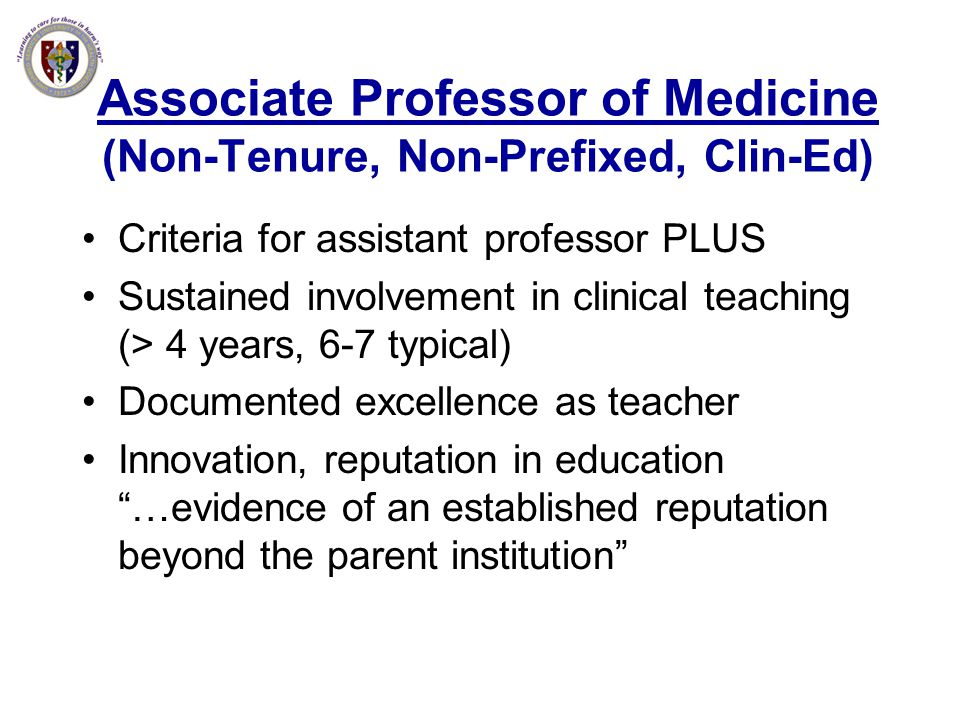 Associate Professor of Medicine (Non-Tenure, Non-Prefixed, Clin-Ed)