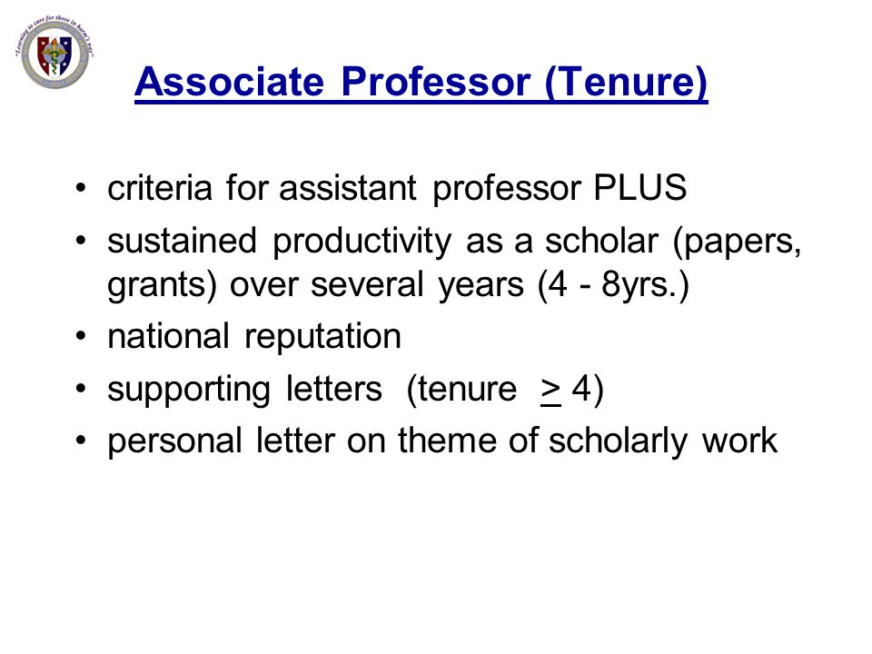 Associate Professor (Tenure)