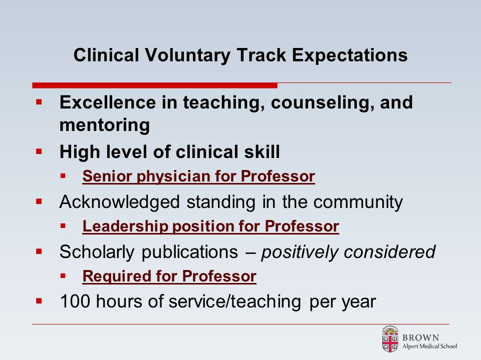 Clinical Voluntary Track Expectations