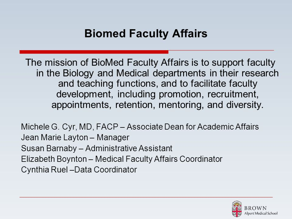 Biomed Faculty Affairs