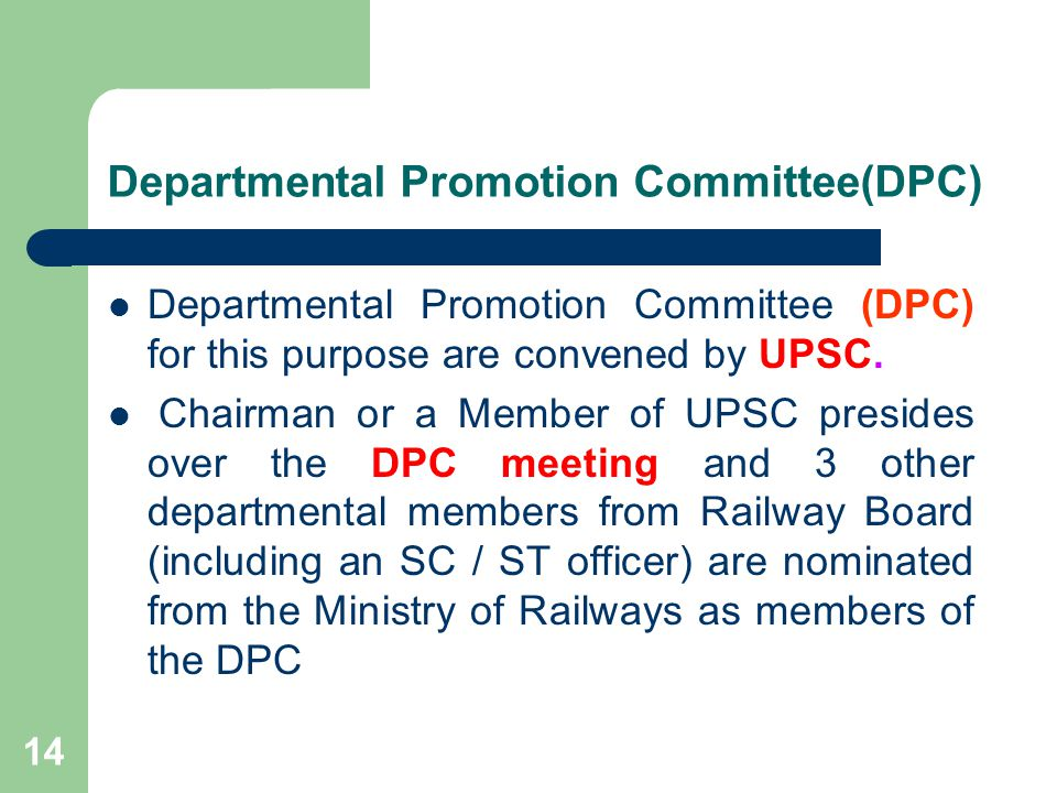 Departmental Promotion Committee(DPC)
