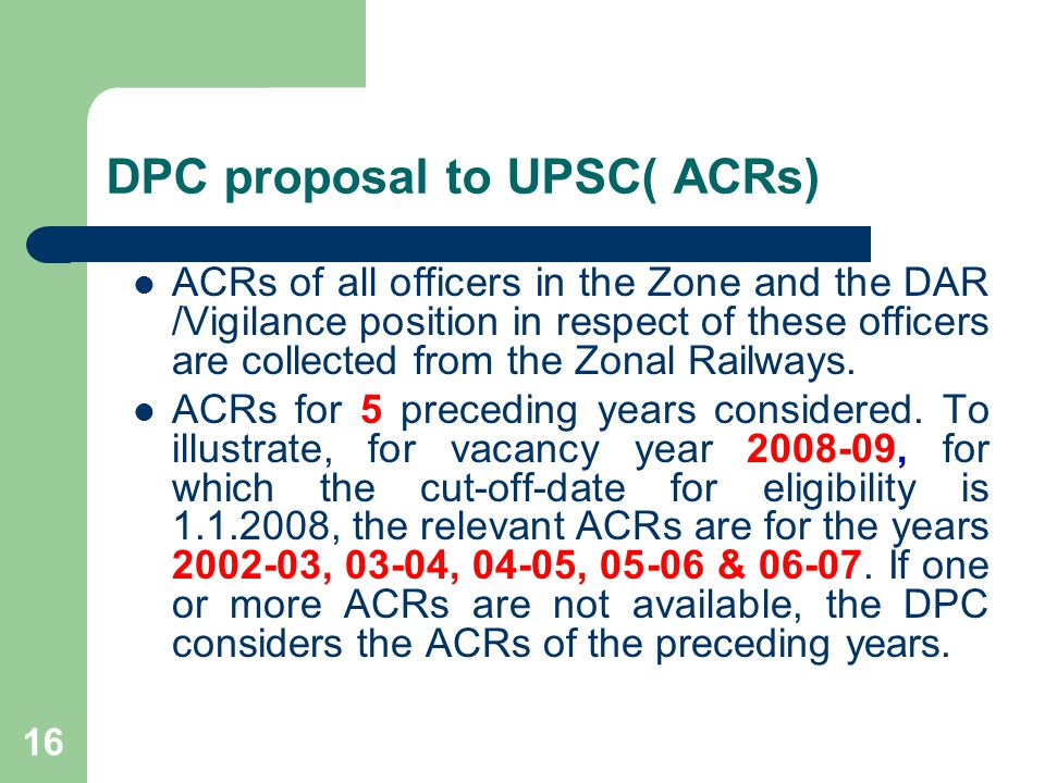 DPC proposal to UPSC( ACRs)