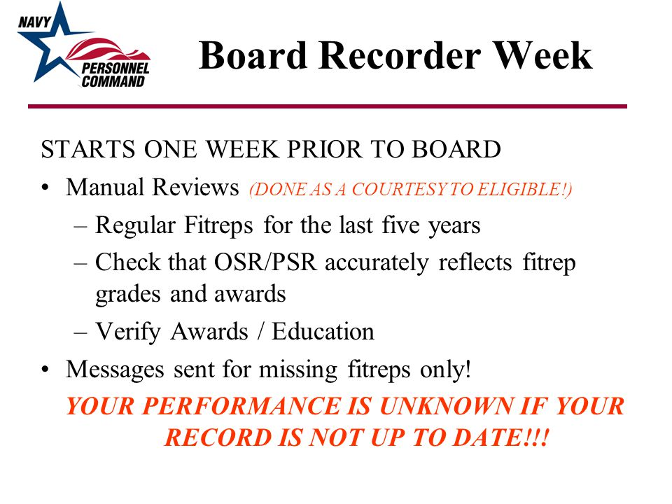 YOUR PERFORMANCE IS UNKNOWN IF YOUR RECORD IS NOT UP TO DATE!!!