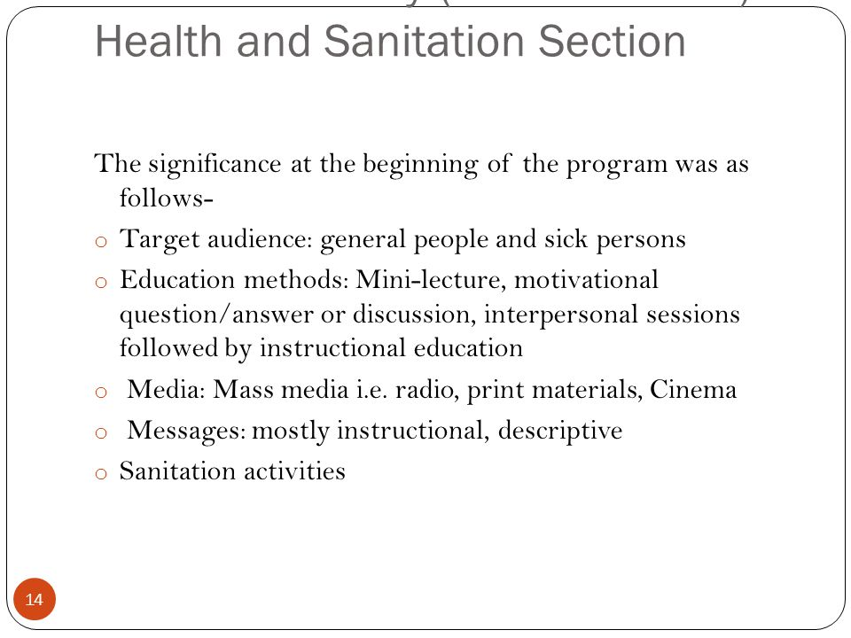 Post- Democracy (1951 onwards): Health and Sanitation Section