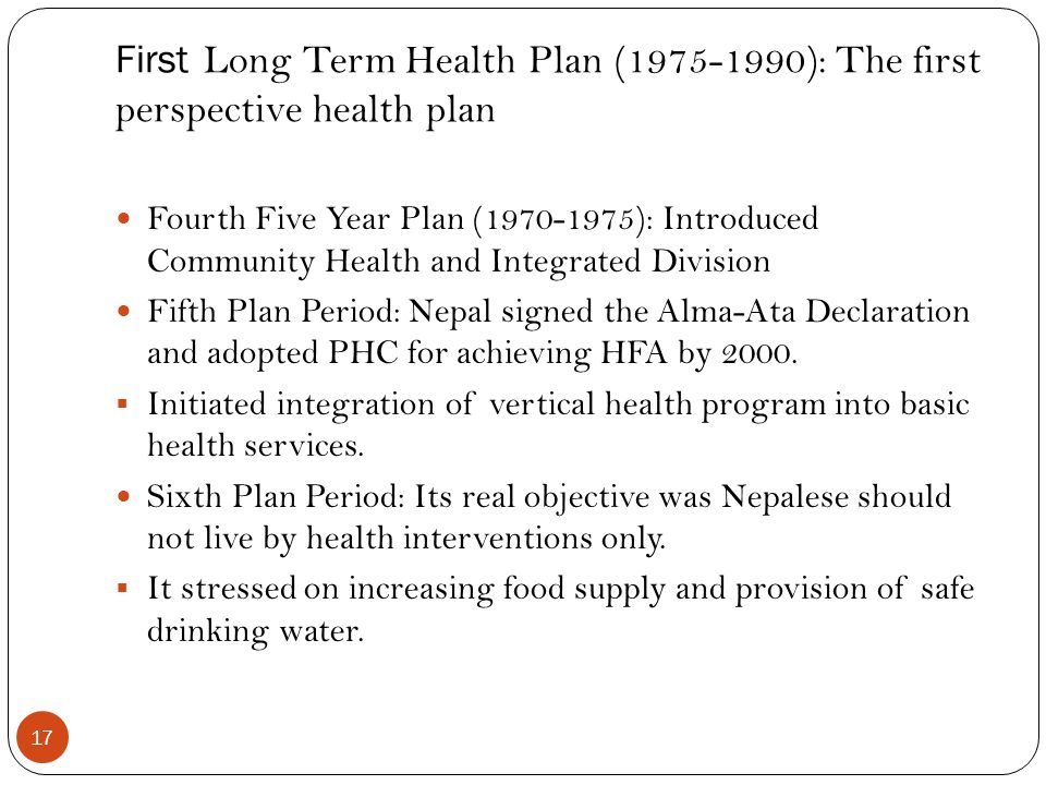 First Long Term Health Plan (1975-1990): The first perspective health plan
